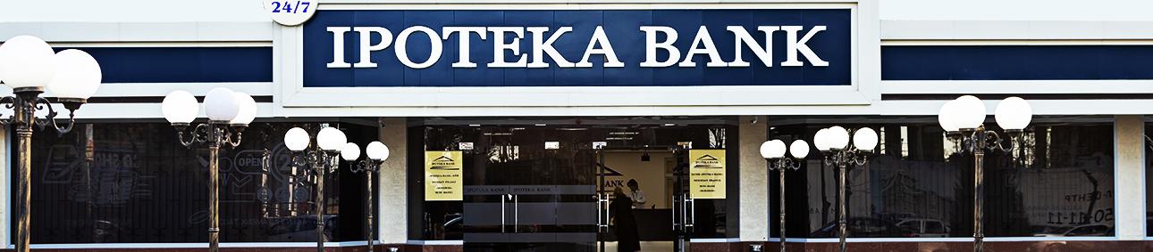 Correspondent banks